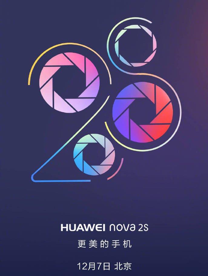 Huawei Nova 2S wychodzi 7-go grudnia. Cztery aparat i nie tylko