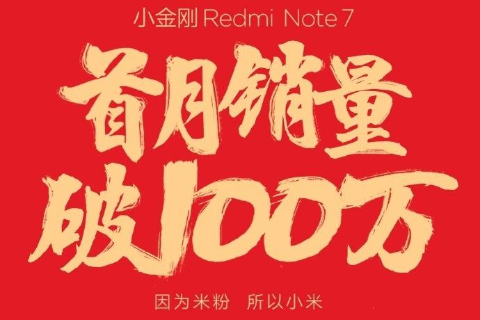 Redmi Note 7 - sprzedano milon sztuk w miesi±c