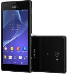 Usuñ simlocka kodem z telefonu Sony D2303 M2 LTE