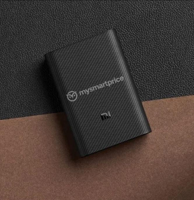 Powerbank od Xiaomi ma byæ niebawem wydany w Europie