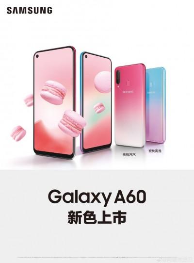 Samsung Galaxy A60 ma nowy kolor: Peach Mist