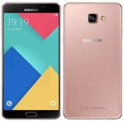 Jak zdj±æ simlocka z telefonu Samsung Galaxy A9 Pro