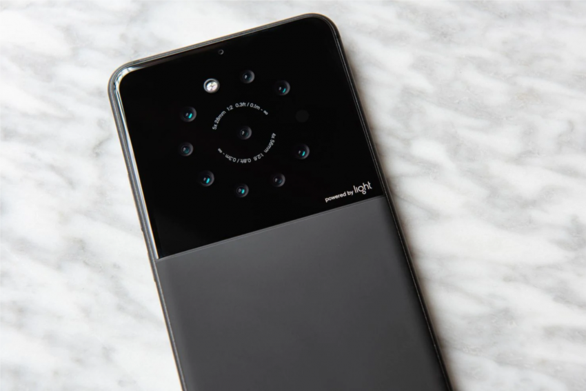 Smartfon z 9 aparatami. Wow