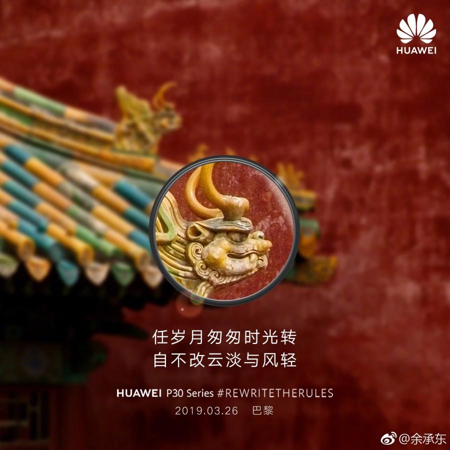 Huawei reklamuje smartfon P30