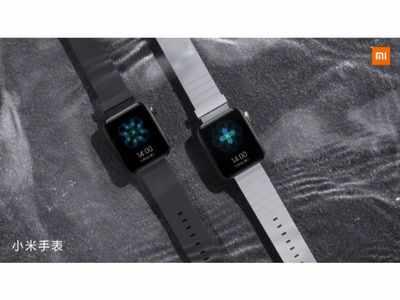Xiaomi Mi Watch po premierze. Cena, dostêpno¶æ, specyfikacja