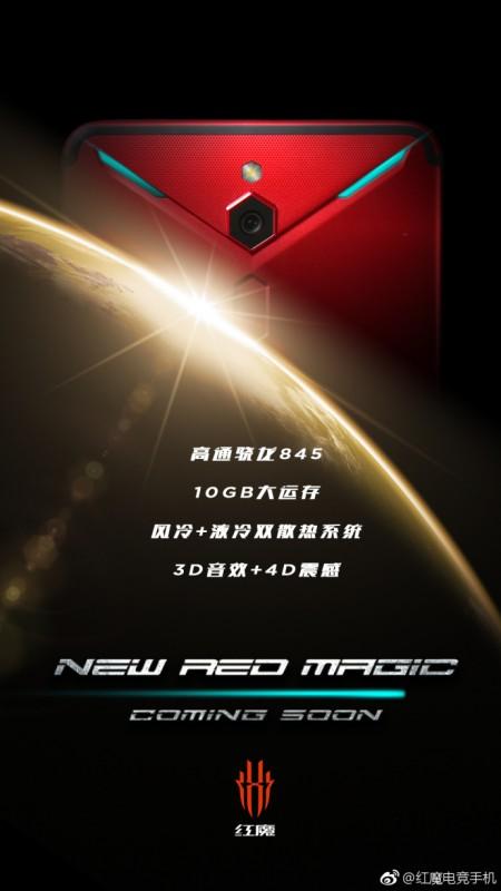 Smartfon Red Magic 2 ju¿ niebawem na rynku od firmy Nubia.