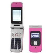 Usuñ simlocka kodem z telefonu Toshiba 705T