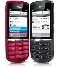 Jak zdj±æ simlocka z telefonu Nokia Asha 300