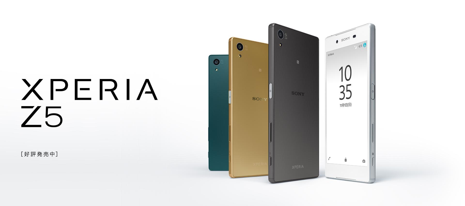 Sony Xperia Z5 ma konkretne problemy z wydajno¶ci± od czasu aktualizacji do Androida 7.1.1