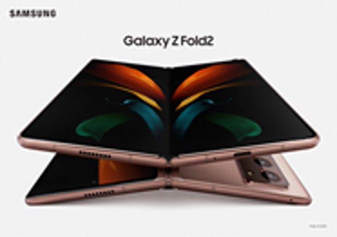 Wyciek³o oficjalne zdjêcie Samsung Galayx Z Fold2