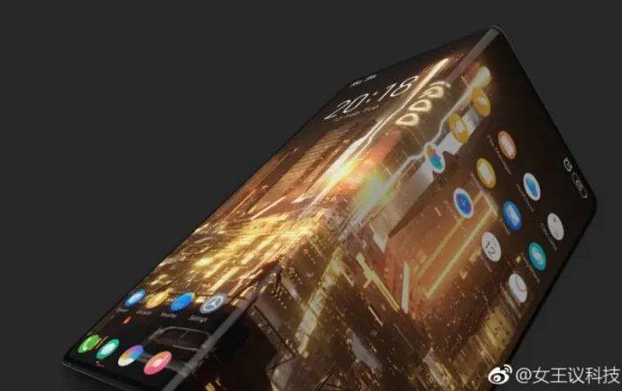 Przedstawiamy IQOO... czyli sk³adany smartfon?