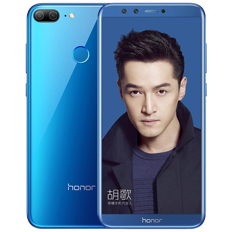 Huawei Honor 9 Youth ju¿ wkrótce trafi do sklepów