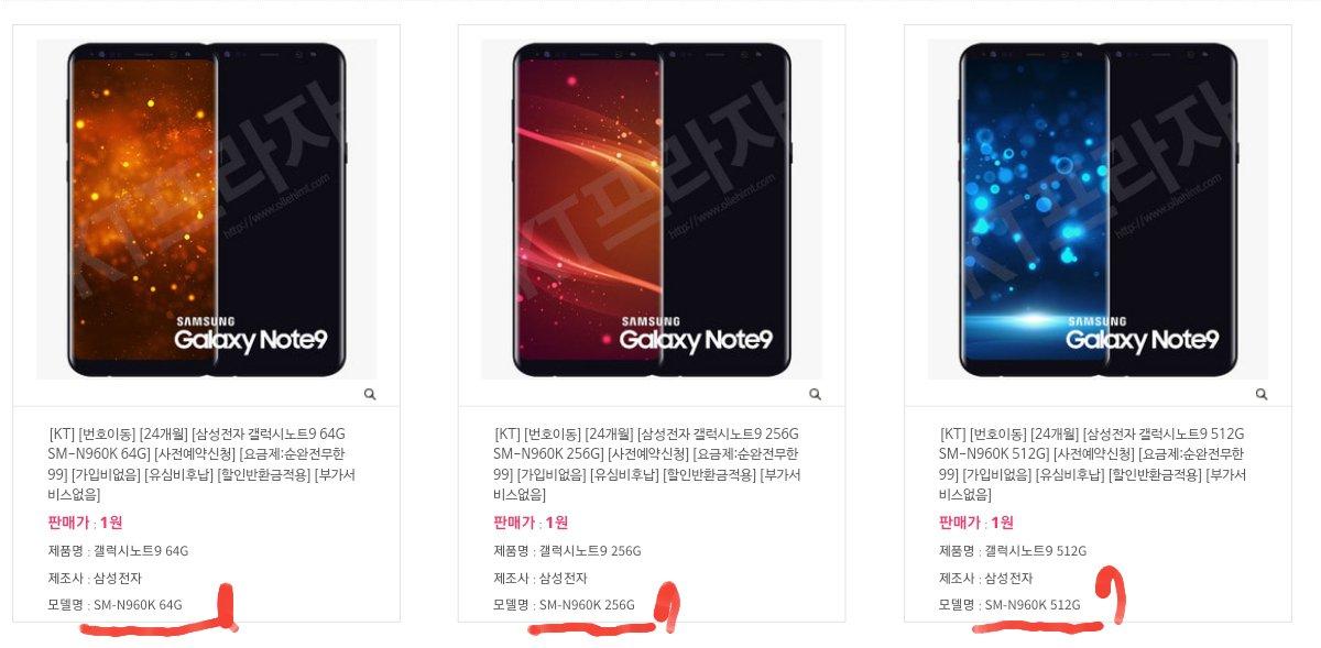 Wychodzi specjalna versja Samsung Galaxy Note 9. Wiêcej pamiêci