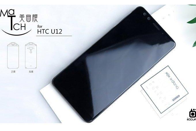 Wyciek³y rendery HTC U12