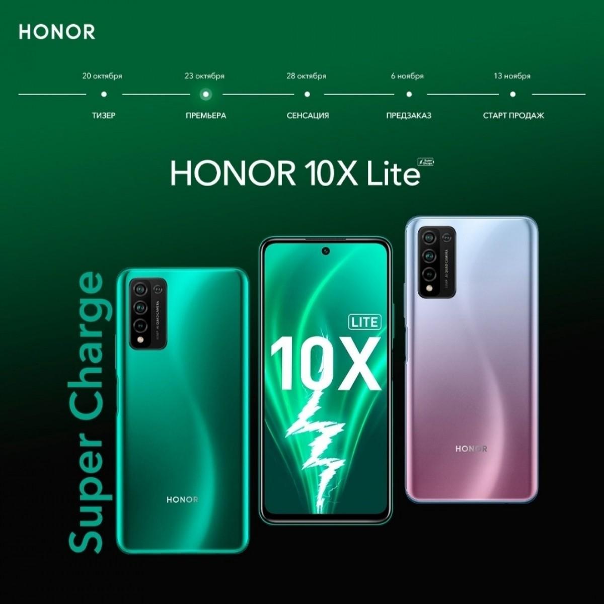 Wyciek³o info na temat Honor 10X Lite