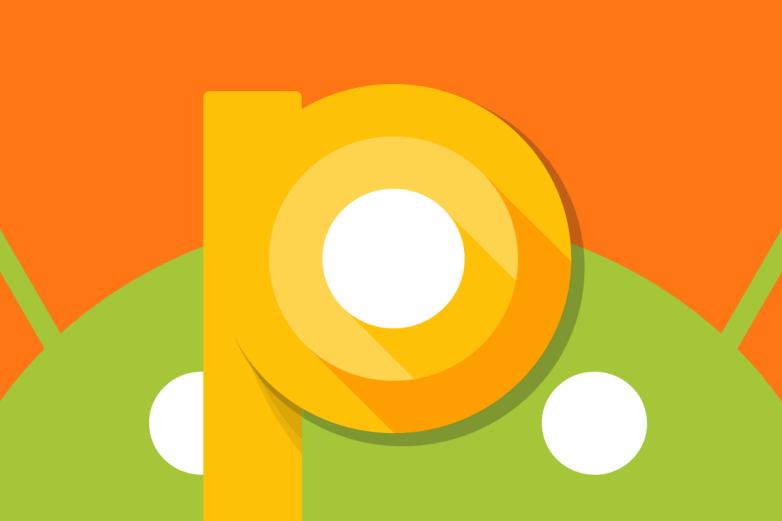 Android P ju¿ tu jest. Super?