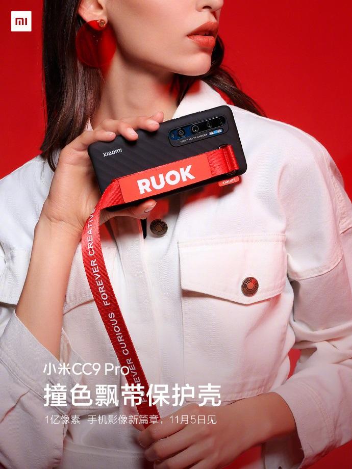 Xiaomi Mi Note 10 dostanie etui marki RUOK