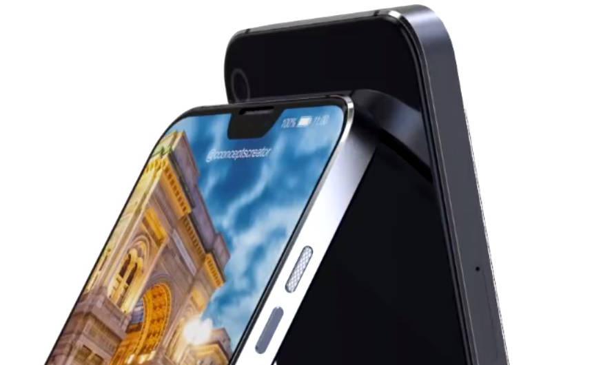 Huawei P11, wizualizacja