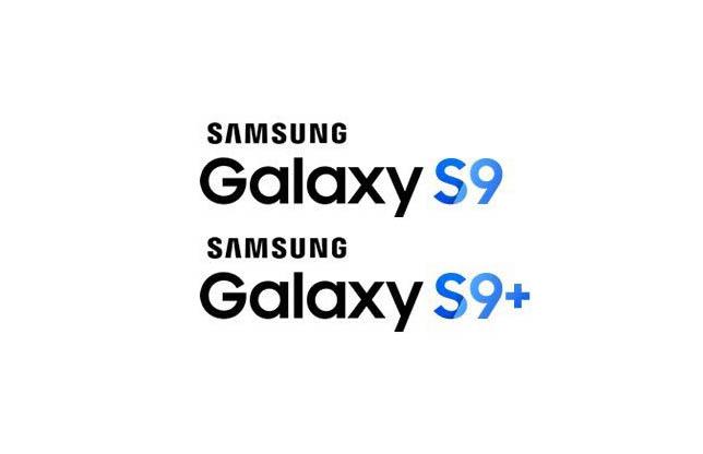 Wyciek³y loga Samsunga Galaxy S9 i S9 Plus. 6GB RAM-u?