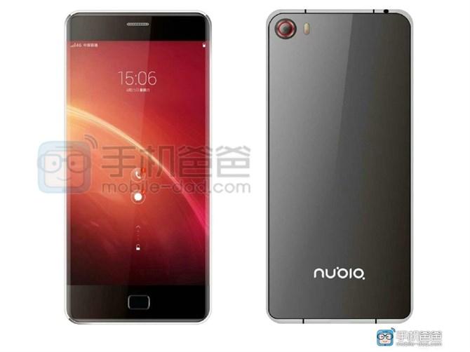 ZTE Nubia N9 ma 8 GB RAM?