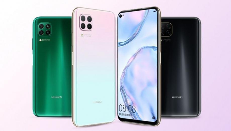 Huawei P40 Lite tajemniczo wzros³a