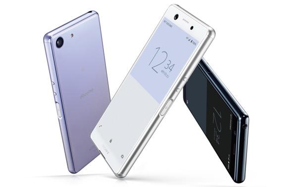 Sony Xperia Ace: niestety ale kompakt tylko dla Japoñczyków