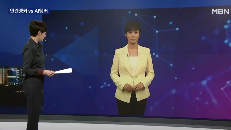 Tymczasem w Korei Po³udniowej telewizja kablowa zatrudni³a prezenterkê bêd±c± sztuczn± inteligencj±