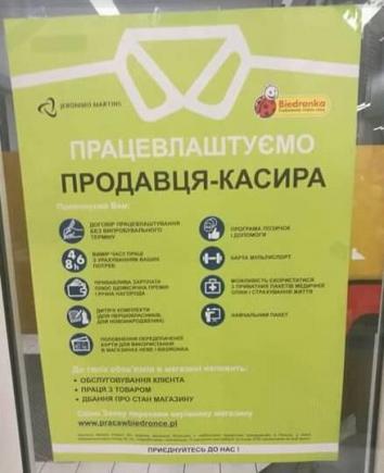 Biedronka uruchamia ca³odobow± infoliniê w sprawie pracy (w domy¶le - dla Ukraiñców)