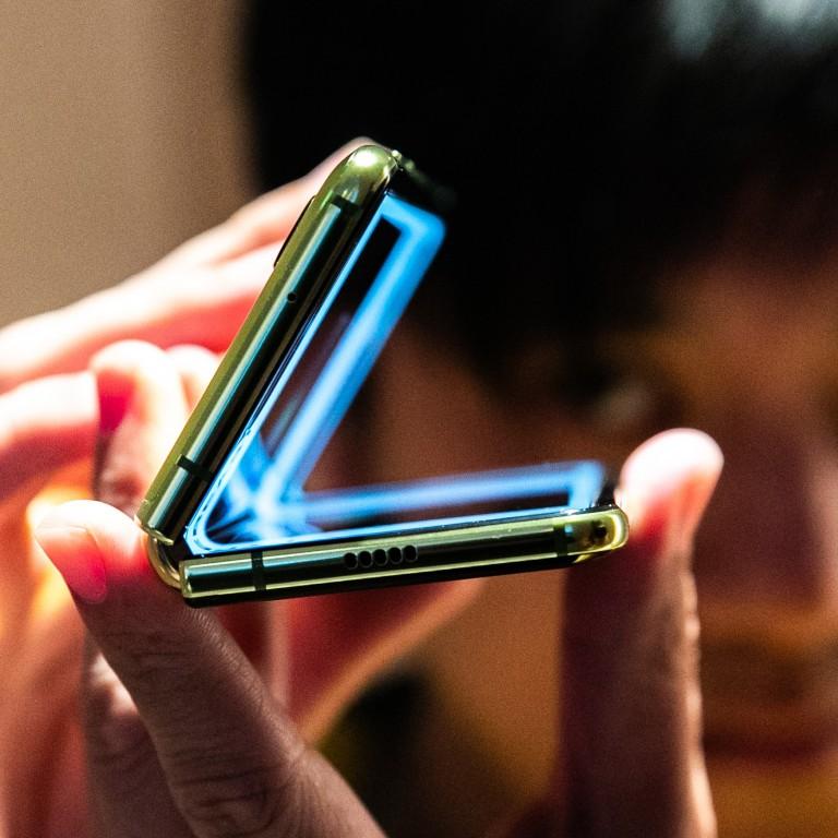 Chcieli¶cie taniego foldabla? No to dostaniecie, ale pó¼niej. Premiera Samsung Galaxy Fold FE prze³o¿ona