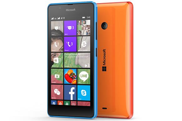 Co wiemy o smartfonie Lumia 540 Dual SIM?
