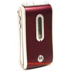 Usuñ simlocka kodem z telefonu Motorola T750