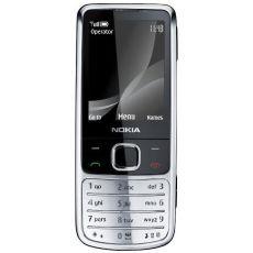 Jak zdj±æ simlocka z telefonu Nokia 6700c