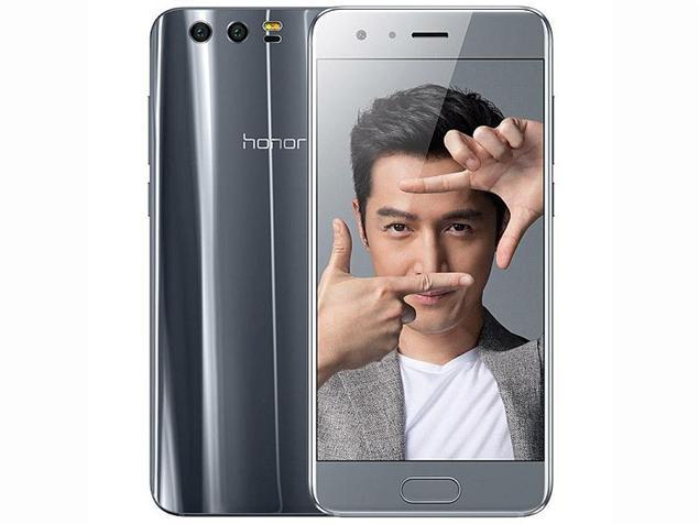 Nowe info na temat Huawei Honor 9! Oficjalnie wyjawiony, znana specyfikacja