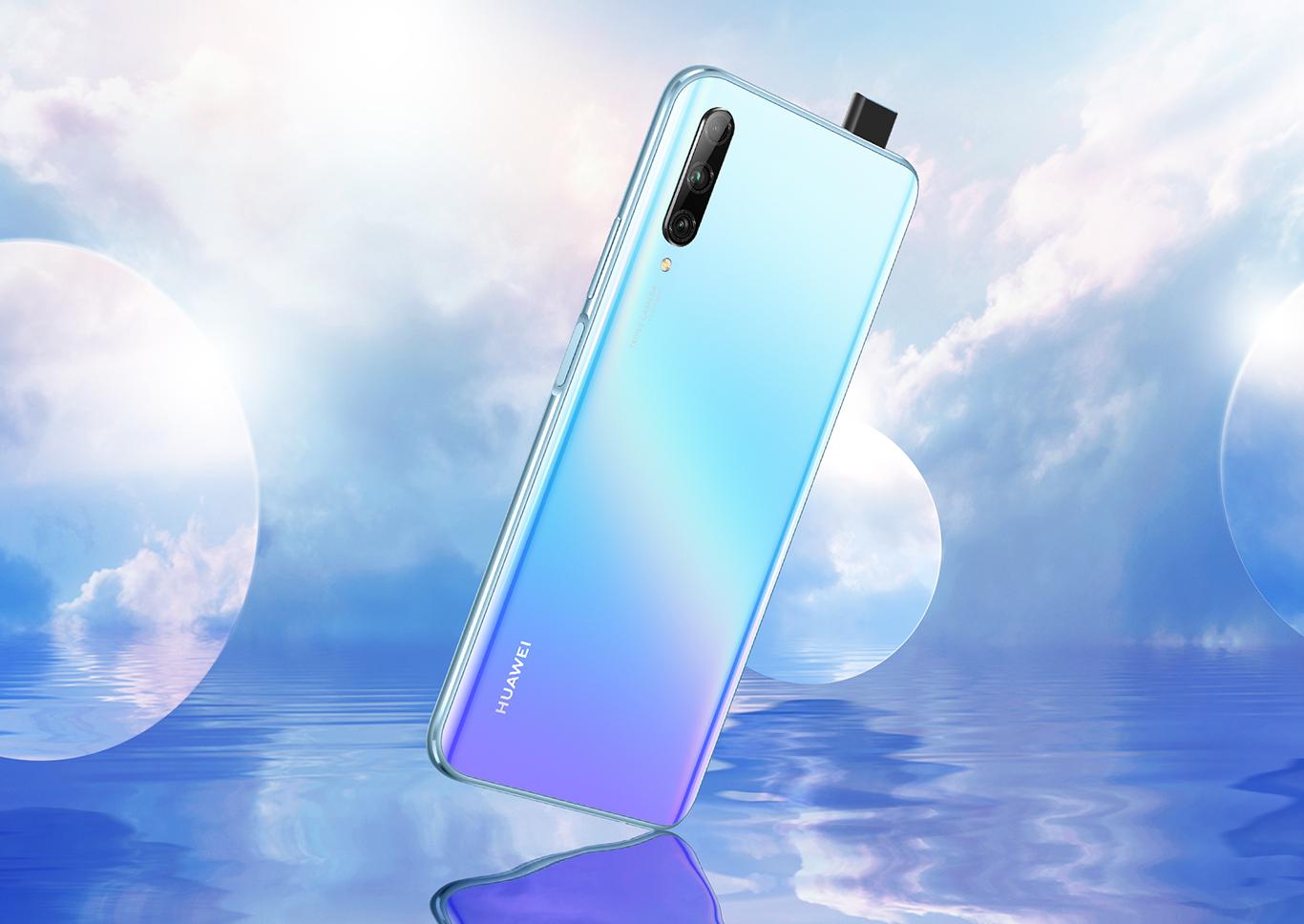 U¿ytkownicy prosili, Huawei da, czyli Huawei Y9 2019 dostanie aktualizacjê EMUI 10