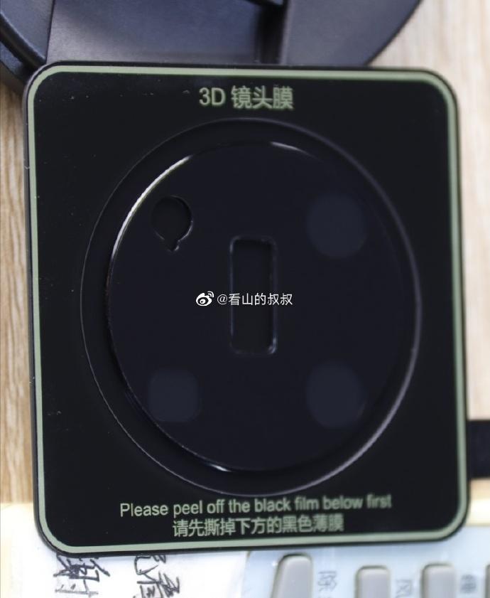 Huawei Mate 40 Pro bêdzie mia³ poczwórny aparat fotograficzny