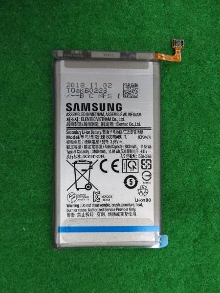 Samsung Galaxy S10 Lite bêdzie mia³ ¶rednio pojemn± bateriê