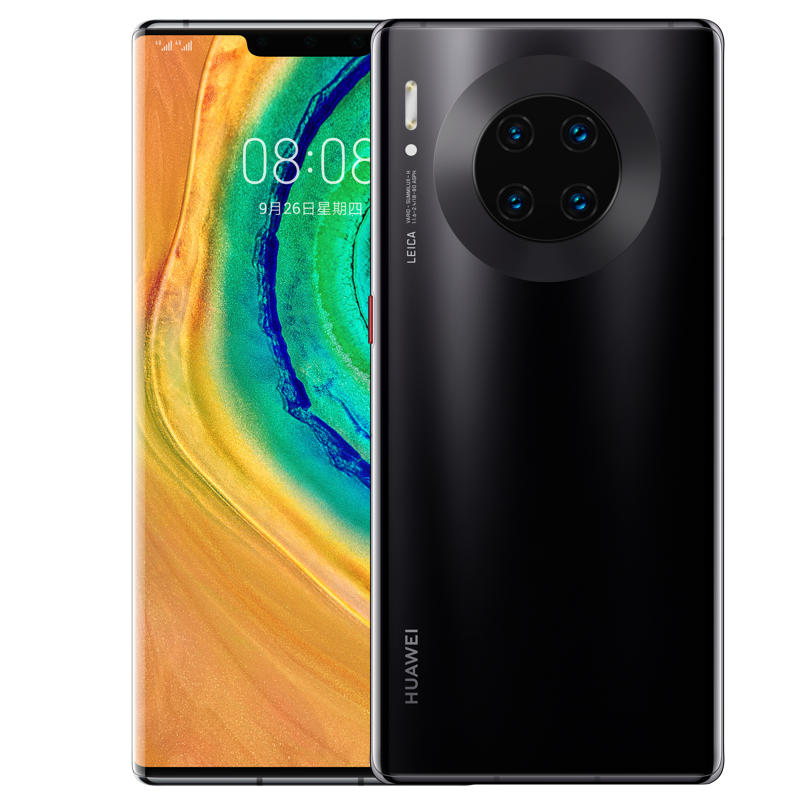 Huawei Mate 30 i Mate 30 Pro dostaj± aktualizacjê nak³adki OS-u
