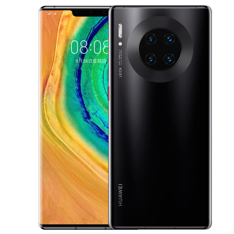 Huawei Mate 30 Pro niebawem trafi do polskich sklepów