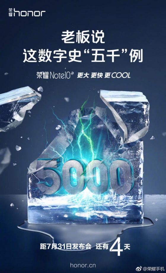 Teaser potwierdza bateriê 5000mAh dla Honor Note 10