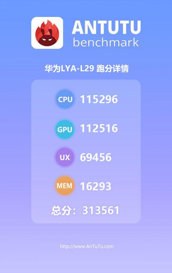 Znamy czê¶æ specyfikacji Huawei Mate 20