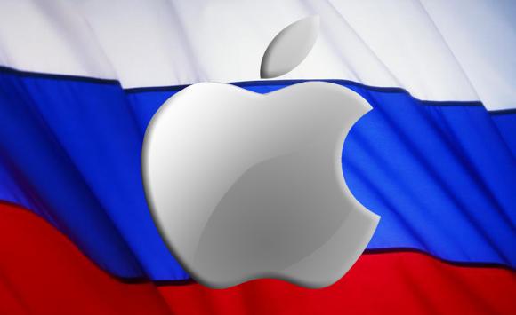 Apple daje... siê Rosjanom, czyli Jab³ko jednak bêdzie przechowywaæ dane w Rosji