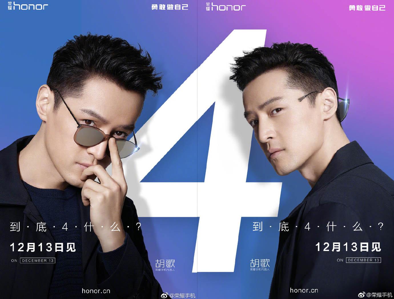 Huawei wyda nowego Honora 13-go grudnia
