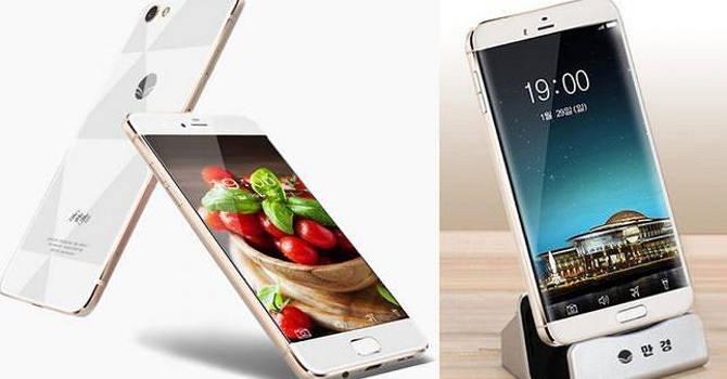 Jindallae 3, czyli iPhone rodem z Korei Pó³nocnej