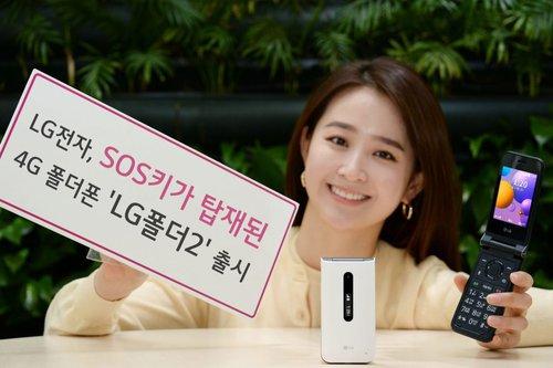 LG Folder, czyli nowy smartfon z klapk±