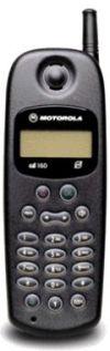 Usuñ simlocka kodem z telefonu Motorola CD160