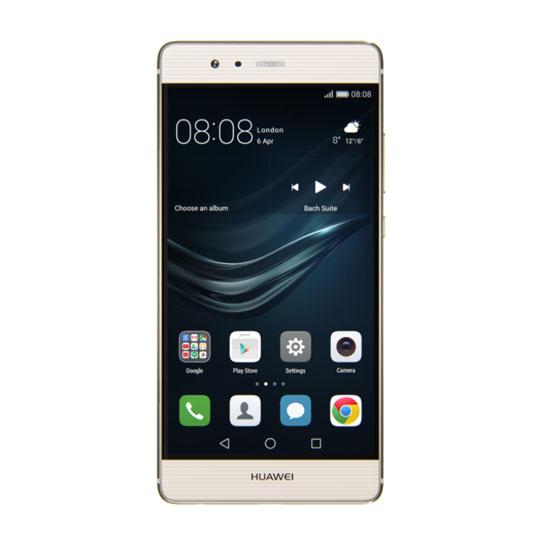 Huawei P9 i P9 Plus maj± jakoby otrzymaæ aktualizacjê oprogramowania do Androida 8.0 Oreo