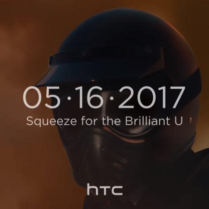 Nowy teaser HTC U 11 sugeruje rejestrowanie d¼wiêku w 360 stopniach