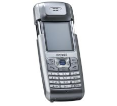Usuñ simlocka kodem z telefonu Samsung P860