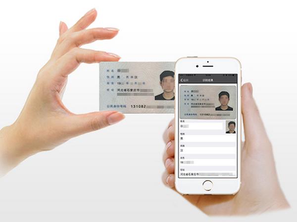 APPLE iPhone jako dowód osobisty ?