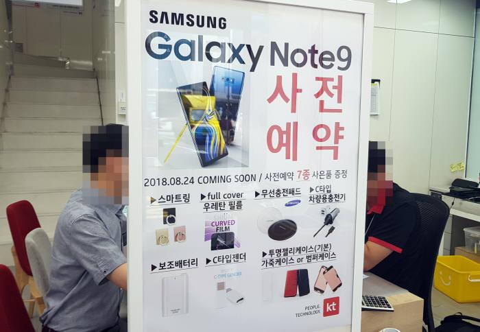 Wyciek³o info o dacie wydania i pre-orderowych prezentach Galaxy Note 9